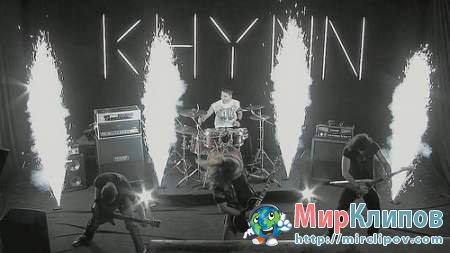 Khynn - An Erased Presence