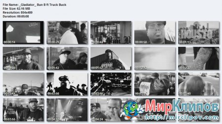 Bun B Feat. Truck Buck - Gladiator