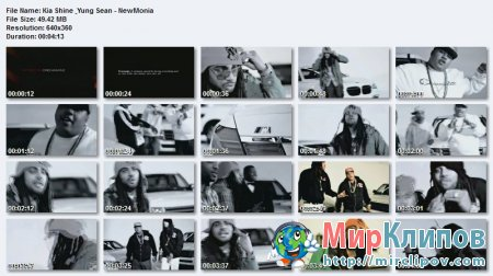 Kia Shine Feat. Yung Sean - New Monia