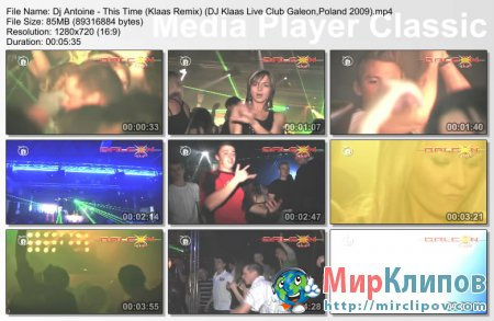 Dj Antoine - This Time (Klaas Remix) (Live, Club Galeon, Poland, 2009)