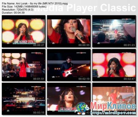 Ани Лорак - It's My Life (Live, Музыкальный Ринг, 2010)