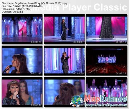 Согдиана - Love Story (Live, Шоу Валентина Юдашкина, 2011)
