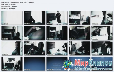 Talib Kweli - How You Love Me