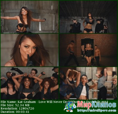 Katerina Graham - Love Will Never Do Without An Escapade