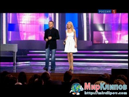 Анжелика Варум и Леонид Агутин - Как Не Плакать О Тебе (Live, Все Песни Для Любимой, 2011)