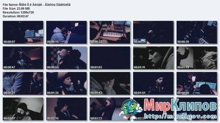 Смоки Мо и Витек - Горсть Лепестков (Live)