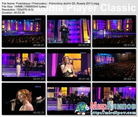Наталья Подольская и Владимир Пресняков - Полночный Дождь (Live, Все Песни Для Любимой, 2011)