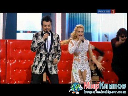 Филипп Киркоров и Камалия - Игра С Огнем (Live, Все Песни Для Любимой, 2011)