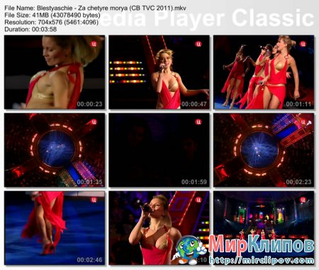Блестящие - За Четыре Моря (Live, Праздник В Цирке На Цветном Бульваре, 2011)