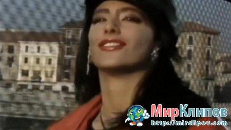 Sabrina - Like A Yo Yo