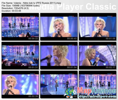 Валерия - Никто, Как Ты (Live, Парад Звезд, 2011)