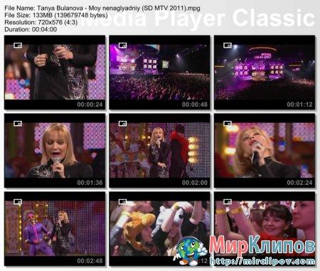 Татьяна Буланова - Мой Ненаглядный (Live, Супердискотека 90-х, 2010)