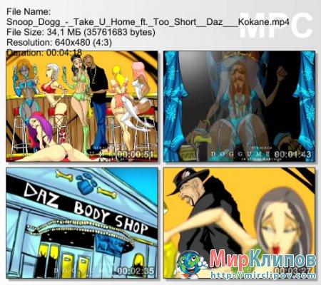 Snoop Dogg Feat. Too Short, Daz & Kokane - Take U Home