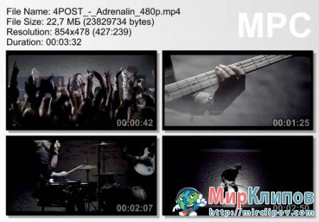 4POST - Адреналин