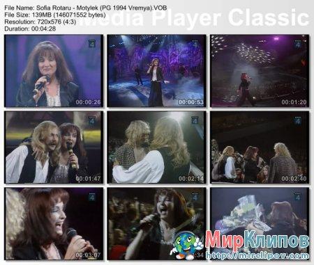 София Ротару - Мотылёк (Live, Песня Года, 1994)