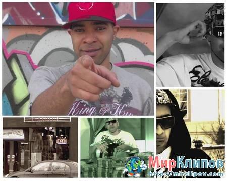 Drake Feat. Wale, Wiz Khalifa, Nicki Minaj - Mind Rite
