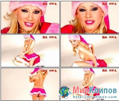 DVJ Bazuka – Christmaz Lady (Uncensored)