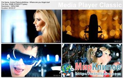 Андрей Платонов Feat. Albina - Where Are You Angel