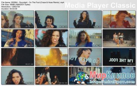 Soundgirl - I'm The Fool (Craze & Hoax Remix)