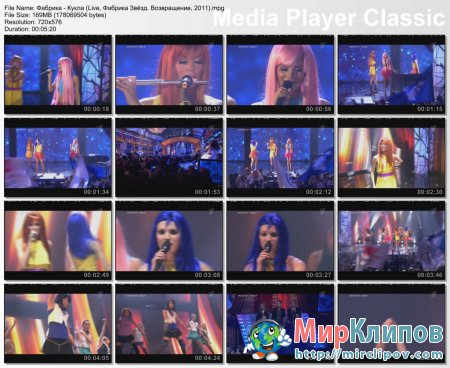 Фабрика - Кукла (Live, Фабрика Звёзд. Возвращение, 2011)
