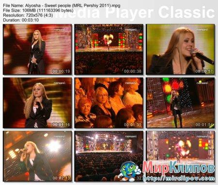 Alyosha - Sweet People (Live, Мама, Родная и Любимая, 2011)