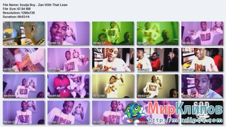 Soulja Boy – Zan With That Lean