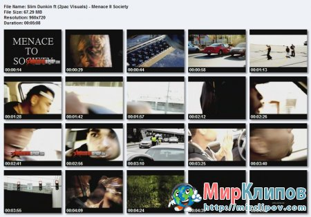 Slim Dunkin Feat. 2pac Visuals - Menance II Society