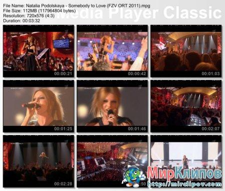 Наталья Подольская - Somebody To Love (Live, Фабрика Звезд. Возвращение, 2011)