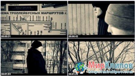 Артем Татищевский Feat. Abaz - Секундомер