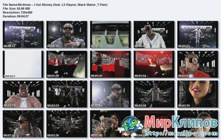 Birdman Feat. Lil Wayne, Mack Maine & T-Pain – I Get Money