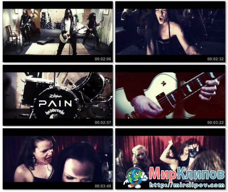 Pain - Dirty Woman