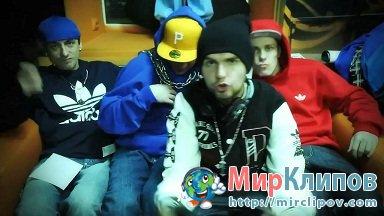 Кирпичи и Noize MC - Бред Сивой Кобылы