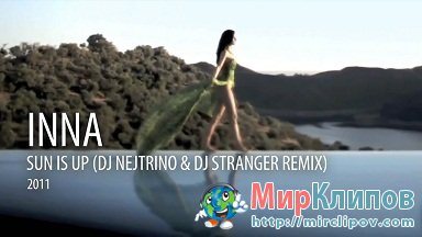 Inna - Sun Is Up (DJ Nejtrino & DJ Stranger Remix)