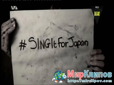 My Chemical Romance - Sing (It For Japan)