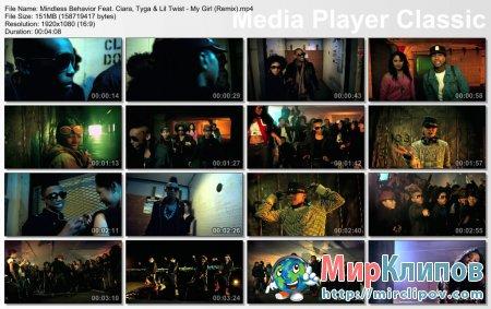 Mindless Behavior Feat. Ciara, Tyga & Lil Twist - My Girl (Remix)