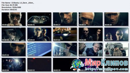 D.Masta Feat. Lil Dave - Alien