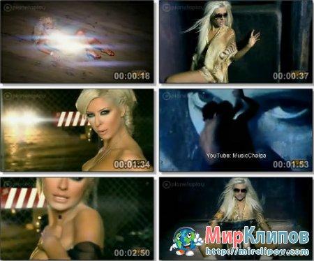 Андреа - Най Велик (Provokator Official Remix)