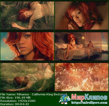Rihanna - California King Bed