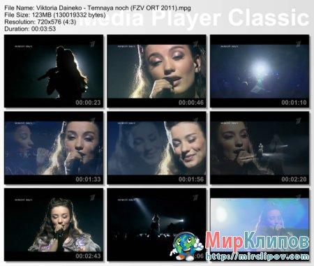 Виктория Дайнеко - Тёмная Ночь (Live, Фабрика Звезд. Возвращение, 2011)