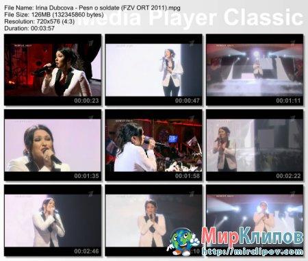 Ирина Дубцова - Песнь О Солдате (Live, Фабрика Звезд. Возвращение, 2011)