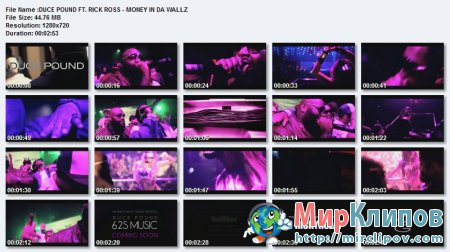 Duce Pound Feat. Rick Ross  – Money In Da Wallz