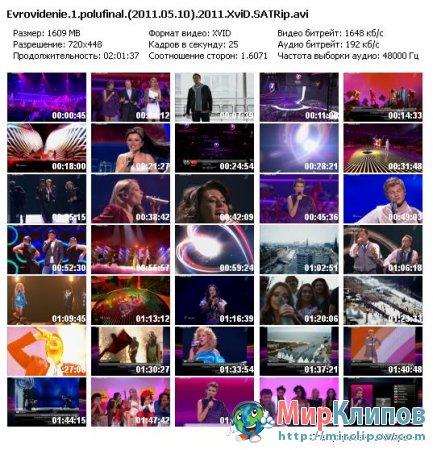 Евровидение 2011 - Первый Полуфинал