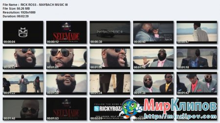 Rick Ross – Maybach Music III