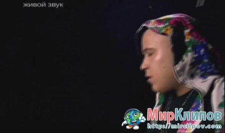 Доминик Джокер - Отдавали Молоду (Live)