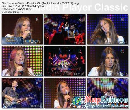 А-Студио - Fashion Girl (Live, TopHit Live, 2011)