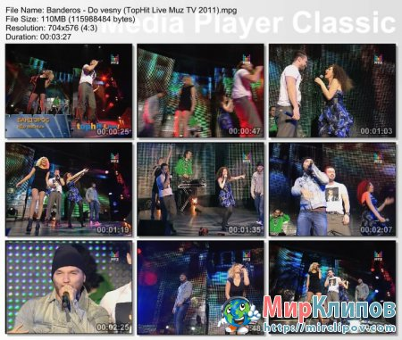 БандЭрос - До Весны (Live, TopHit Live, 2011)