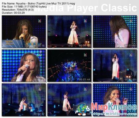 Нюша - Больно (Live, TopHit Live, 2011)