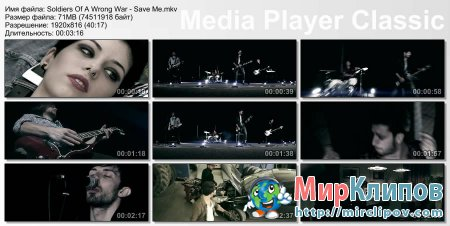 Soldiers Of A Wrong War - Save Me