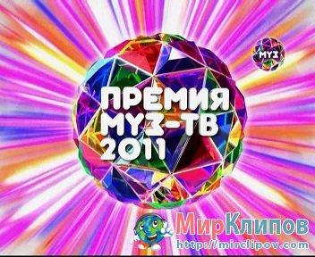 Премия Муз-Тв 2011 (Live, 03.06.2011)