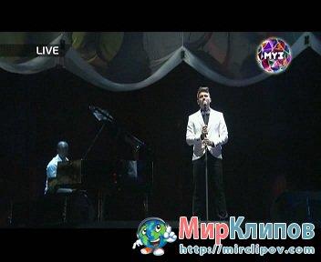 Сергей Лазарев - Lost (Live, Премия Муз-Тв, 03.06 2011)
